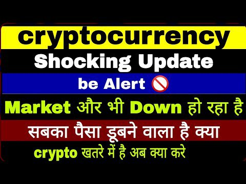 🔴 Verry Imp 🚫 Crypto News 😭   Why Crypto Market Is Going Down Today   Which Crypto To Invest